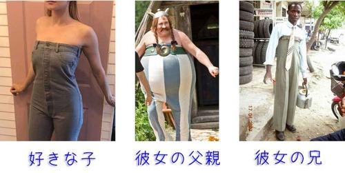 ズボン・パンツのフォーマット01