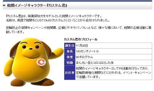 成田空港のメッセージ01