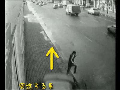 危機一髪の交通事故