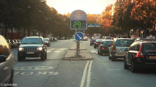 スウェーデンのスピードカメラ01
