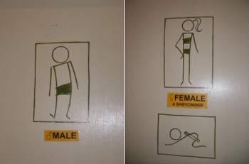 笑えるトイレ表示08