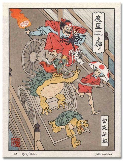 浮世絵ヒーロー01