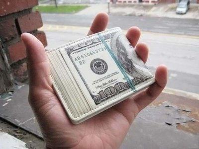 リッチに見える財布03