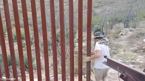 アメリカとメキシコの国境を超える簡単な方法06