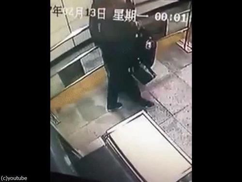空港の手荷物検査で注意08