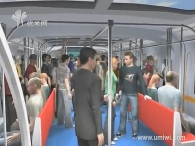 3D Express Coach03
