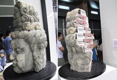 本彫刻03