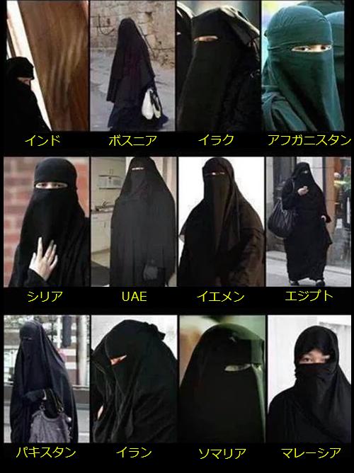 もしもイスラム女性が代わりに伝統服を着ていたら01