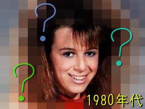 80年代の髪型00