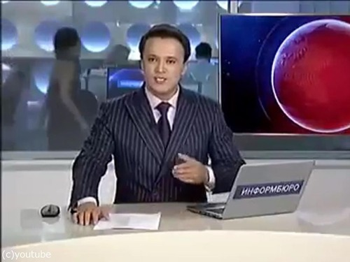 カザフスタンの発音00