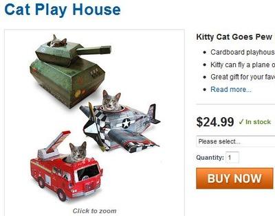 猫に戦車07
