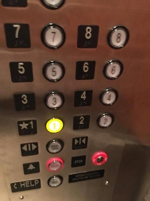 エレベーターの『閉じるボタン』が落ちた01