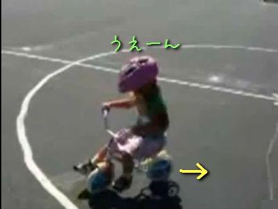 三輪車と少女
