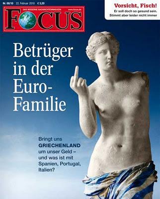 ギリシャがドイツを訴え01