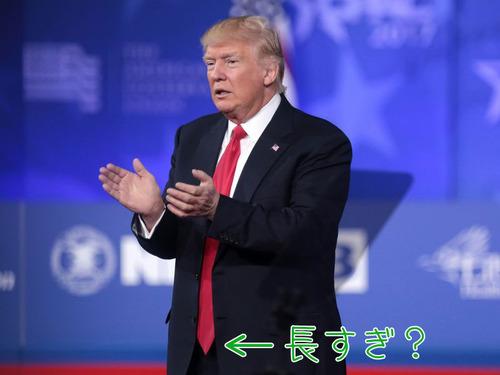 トランプ大統領のネクタイ00