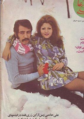 イラン女性10