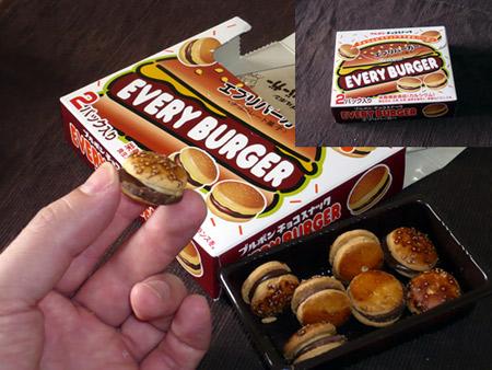 面白ハンバーガー08