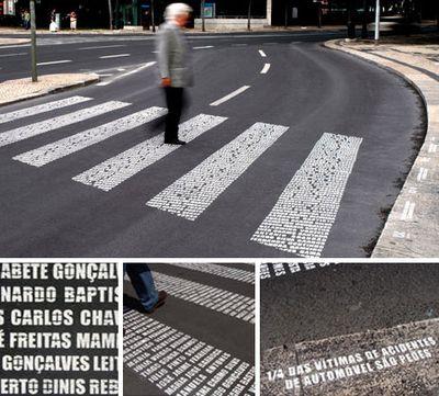 アートな横断歩道04