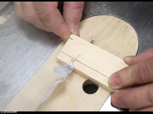 紙で木を切断10