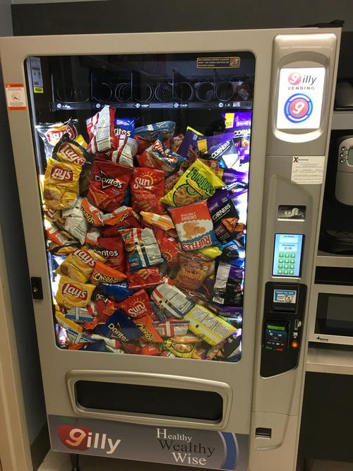 職場の自動販売機がエラー01