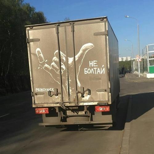 汚れたトラックアート08