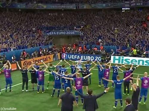 人口33万人のアイスランド代表がイングランドに歴史的勝利00