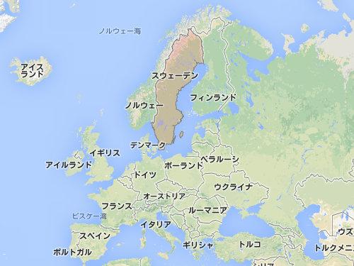 スウェーデンは表示を掲げるのが早い00