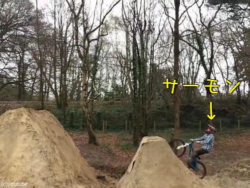 「サーモン」と呼ばれる自転車のテクニック00