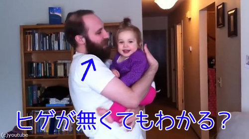 ひげもじゃパパ00