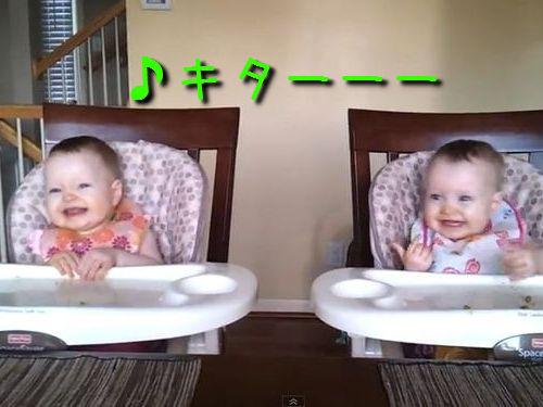 お父さんのギターに笑顔の双子