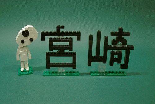 レゴでジブリ07