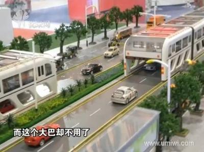 3D Express Coach07