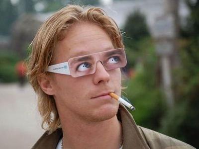 人と目を合わせないメガネ00