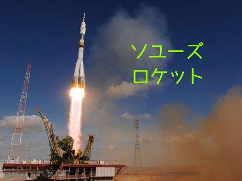 ソユーズ・ロケットの液体燃料ブースター00