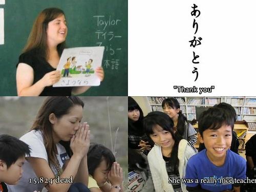 日本からありがとう00