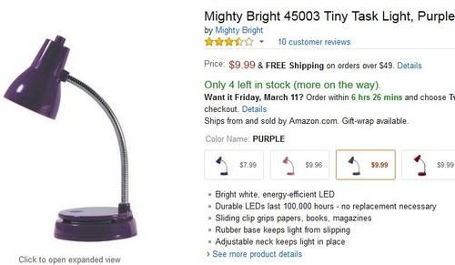 アマゾンでランプを買った02