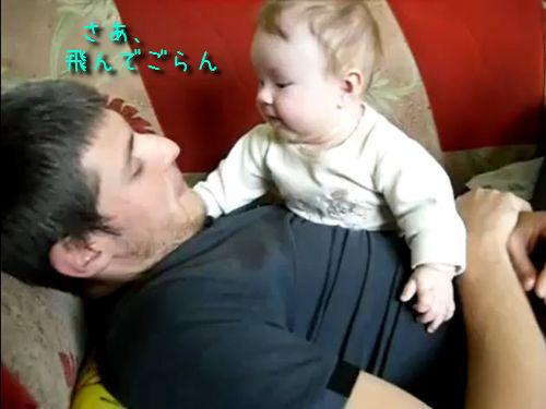 スカイダイビング赤ちゃん