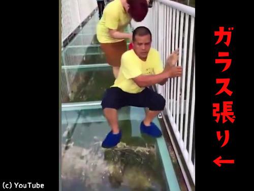 中国のガラス遊歩道が怖すぎ00