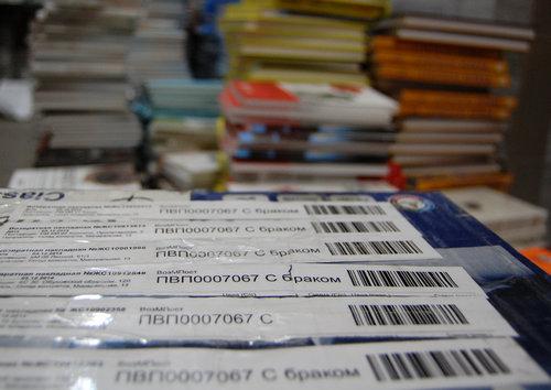 本のリサイクル 06
