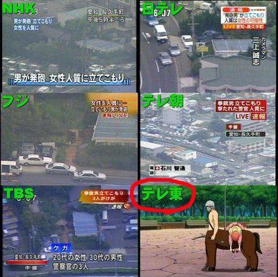 安倍総理の辞任は人類滅亡の危機-テレビ東京伝説01