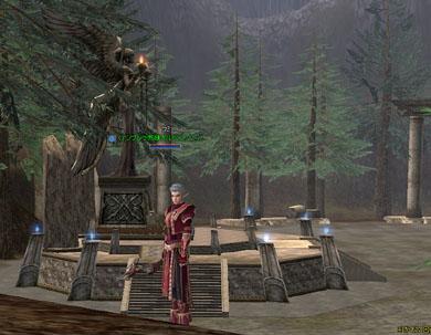 ロハの祭壇