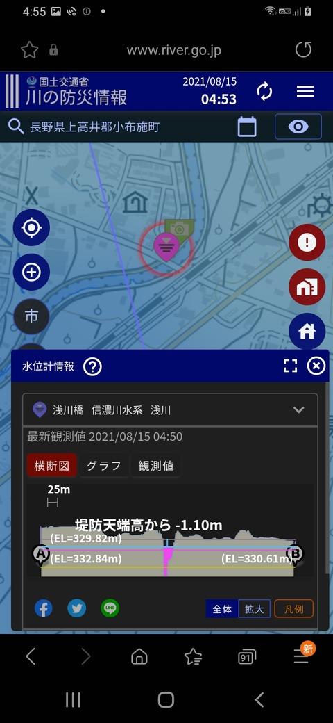 Screenshot_20210815-045555_Internet