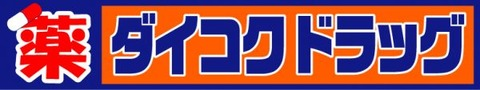 1091_1878_logo