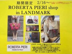 ロベルタピエリ POPUPSHOP 開催!!