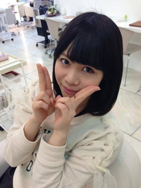 idoling-yuuna-ito-45