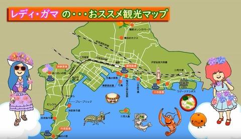 utanideru観光マップ