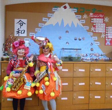 20200125富士山