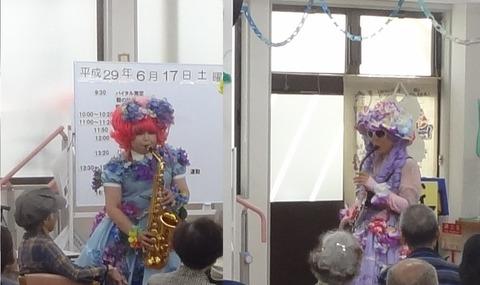 20170617演奏2