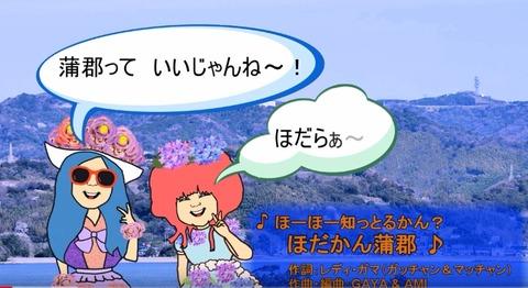 観光動画TOPページ画像