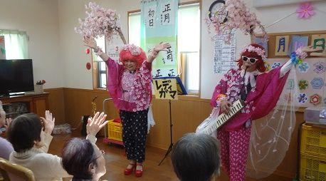 20180218桜ポーズ